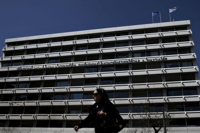Το Δημόσιο άντλησε επιτυχώς 812,5 εκατ. ευρώ από τρίμηνα έντοκα γραμμάτια   tanea.gr