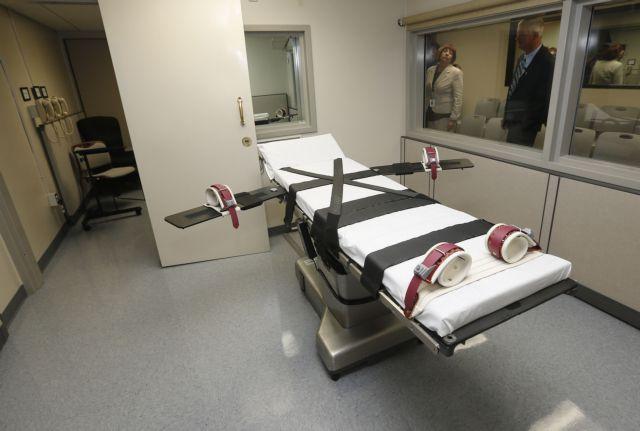 FBI: Εστειλε «κατά λάθος» ανθρώπους στη θανατική ποινή   tanea.gr