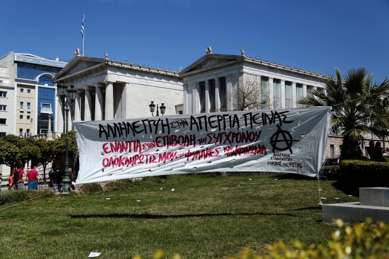 Δεν έγινε η μοτοπορεία αντιεξουσιαστών στο κέντρο της Αθήνας   tanea.gr