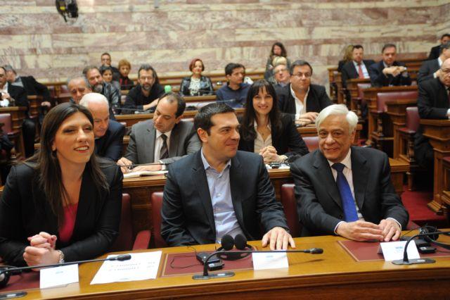 Βουλή: Σύσσωμη η πολιτειακή ηγεσία στην πρεμιέρα της επιτροπής για το χρέος | tanea.gr