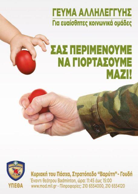 [Μικροπολιτικός] Φιέστα για τις γερμανικές οφειλές | tanea.gr
