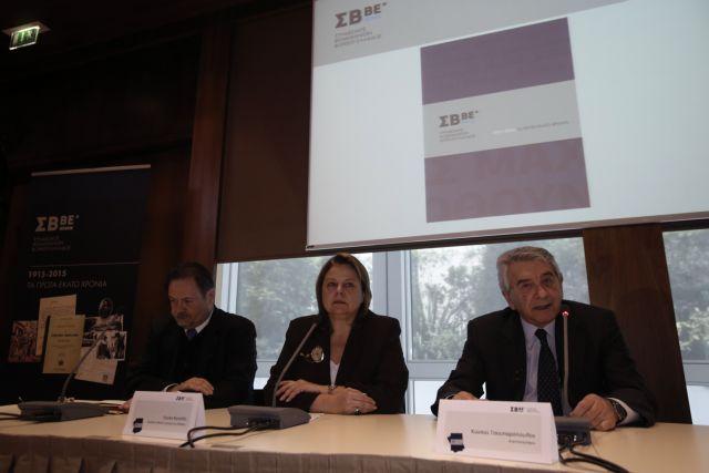 Λ. Κατσέλη: «Επίσπευση των διαπραγματεύσεων για να επανέλθει η ανάπτυξη» | tanea.gr