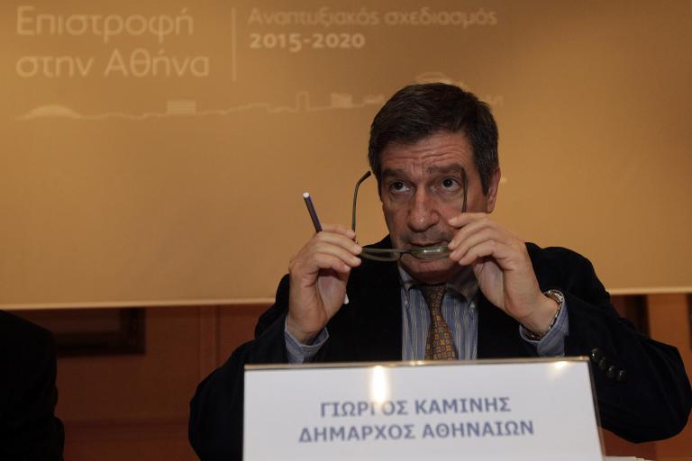 Καμίνης: «Η XA δεν δικάζεται για τις ιδέες της αλλά για τις εγκληματικές ενέργειες των μελών της»   tanea.gr
