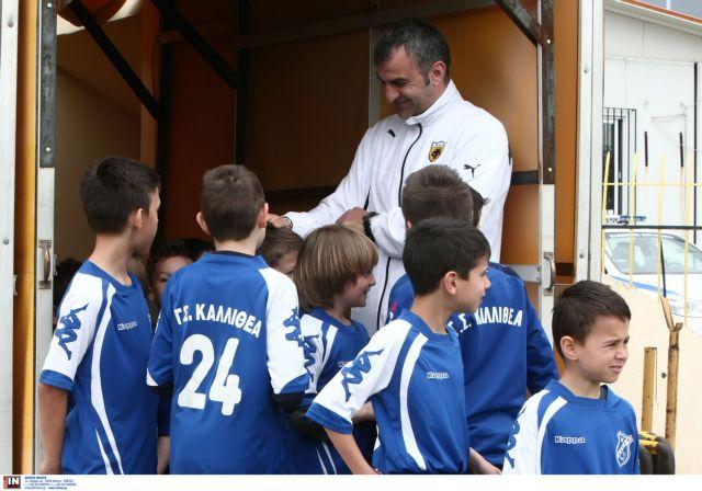 Η νίκη του Δέλλα και τα όνειρα για τον κιτρινόμαυρο Γκουαρντιόλα | tanea.gr