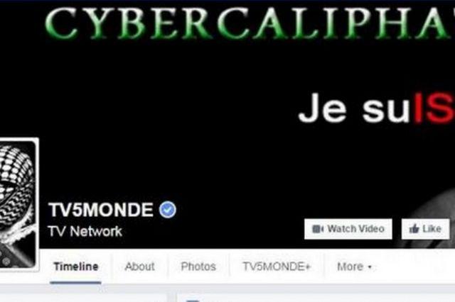 Το Ισλαμικό Κράτος παρέλυσε το γαλλικό δίκτυο TV5 Monde | tanea.gr