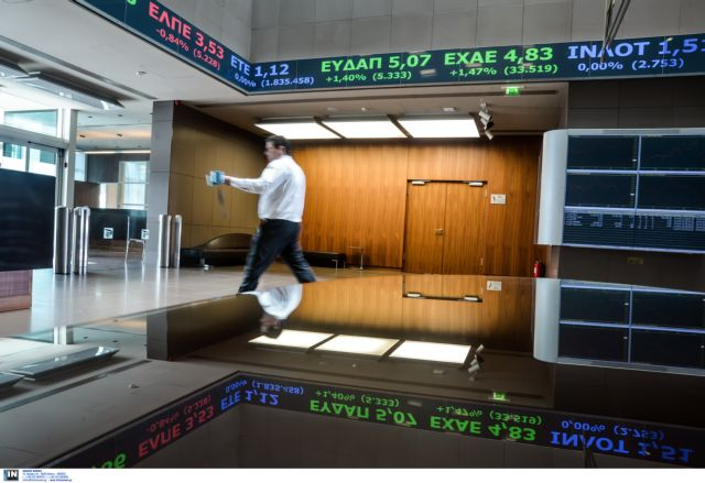 Κέρδη 1,13% κατέγραψε το Χρηματιστήριο την Πέμπτη | tanea.gr