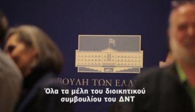 Οταν το χρέος γίνεται σειρά   tanea.gr