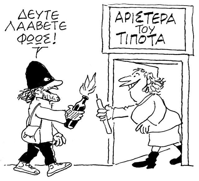 Ο Κώστας Μητρόπουλος σατιρίζει την επικαιρότητα 10-04-2015,5 | tanea.gr