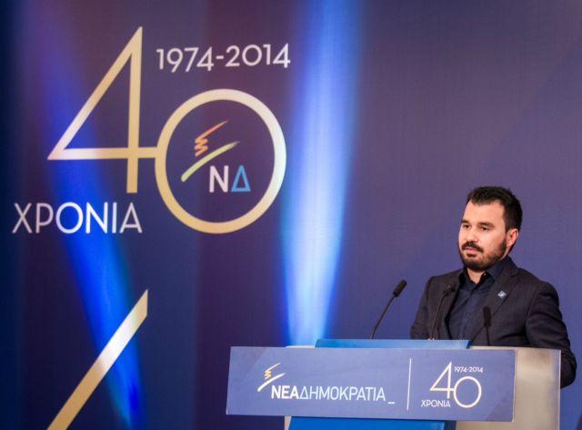Ανδρέας Παπαμιμίκος: «Η ΝΔ έχει ανάγκη από νέα πνοή» | tanea.gr