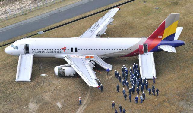 Χιροσίμα: Αεροσκάφος βγήκε από το διάδρομο προσγείωσης - 27 τραυματίες | tanea.gr