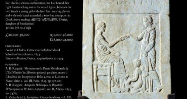 Πουλήθηκε στο Λονδίνο ελληνική επιτύμβια στήλη του 4ου π.Χ αιώνα - ο οίκος Christie's αρνήθηκε να την αποσύρει | tanea.gr