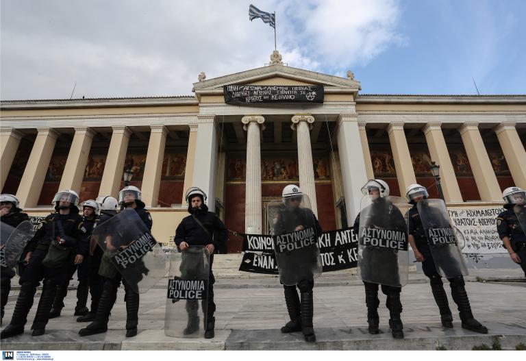 Σε αστυνομικό κλοιό το κτίριο της Πρυτανείας του ΕΚΠΑ | tanea.gr