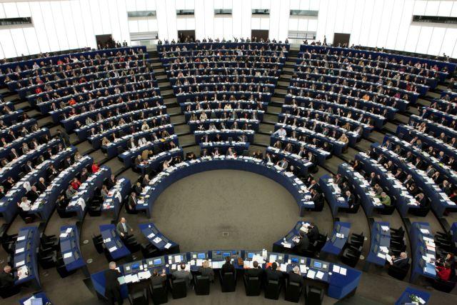 Το Ευρωπαϊκό Κοινοβούλιο ενέκρινε ψήφισμα «για τη γενοκτονία των Αρμενίων» | tanea.gr