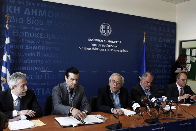 Τι προβλέπει το πολυνομοσχέδιο του υπ. Παιδείας για άσυλο, «αιώνιους» φοιτητές, τράπεζα θεμάτων | tanea.gr