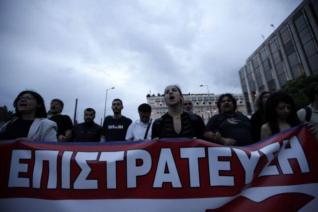 Πολιτική επιστράτευση τέλος και με τον νόμο   tanea.gr
