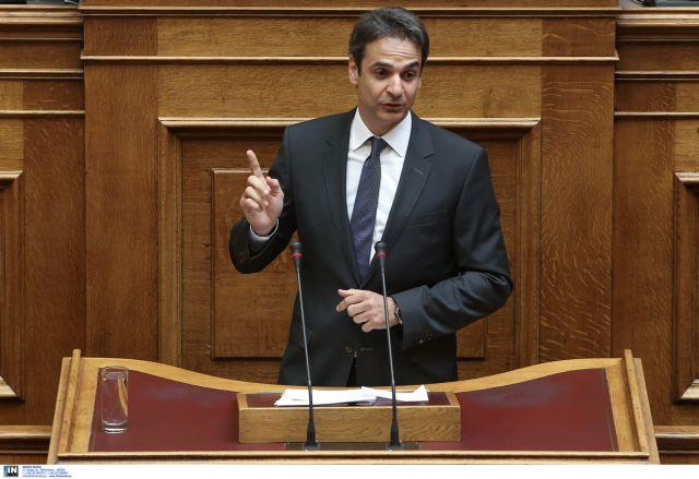 Μητσοτάκης: «Μονομερής ενέργεια το νομοσχέδιο για τη δημόσια διοίκηση» | tanea.gr