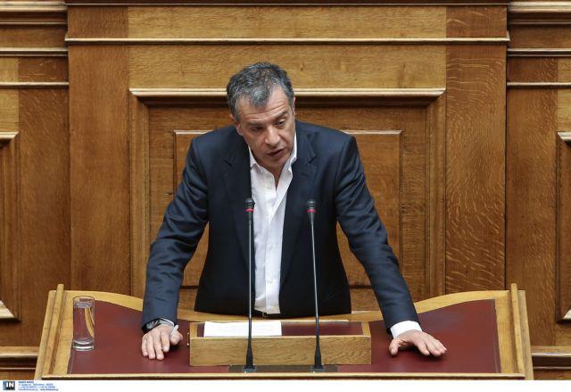 Συμβούλιο πολιτικών αρχηγών για τις διαπραγματεύσεις ζητά ο Σταύρος Θεοδωράκης | tanea.gr