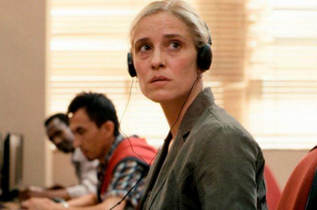 Οι Γερμανοί βλέπουν στο σινεμά την «Εκρηξη» του Τζουμέρκα | tanea.gr