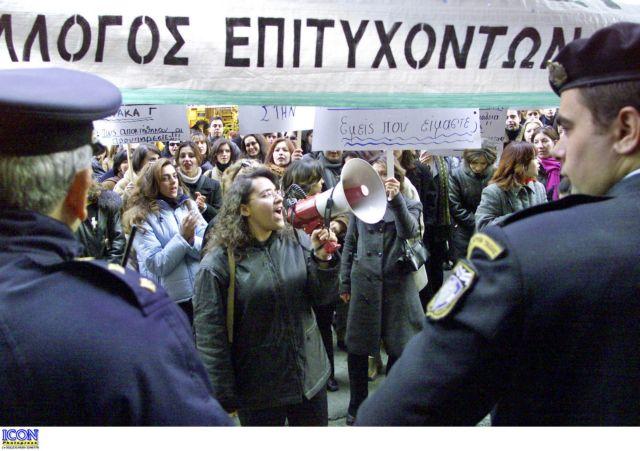 Γρίφος το νέο σύστημα προσλήψεων εκπαιδευτικών | tanea.gr