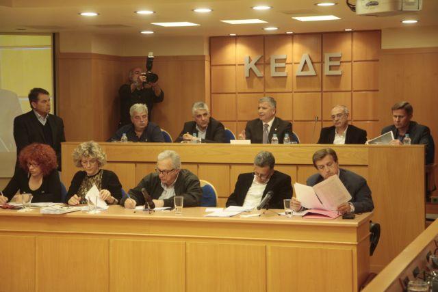Βουλή: Την Πέμπτη οι θέσεις της ΚΕΔΕ για την ΠΝΠ   tanea.gr