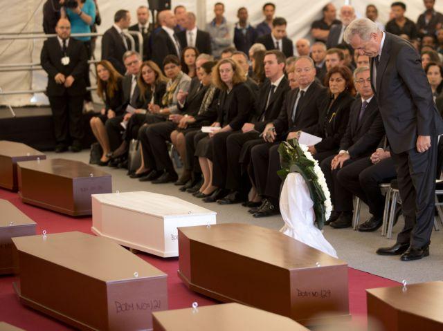 Επικήδεια τελετή στη μνήμη των περίπου 800 θυμάτων ανοικτά της Λιβύης | tanea.gr