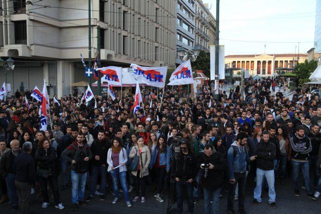 [Μικροπολιτικός] Το ΚΚΕ βγήκε στον δρόμο για τους μετανάστες   tanea.gr