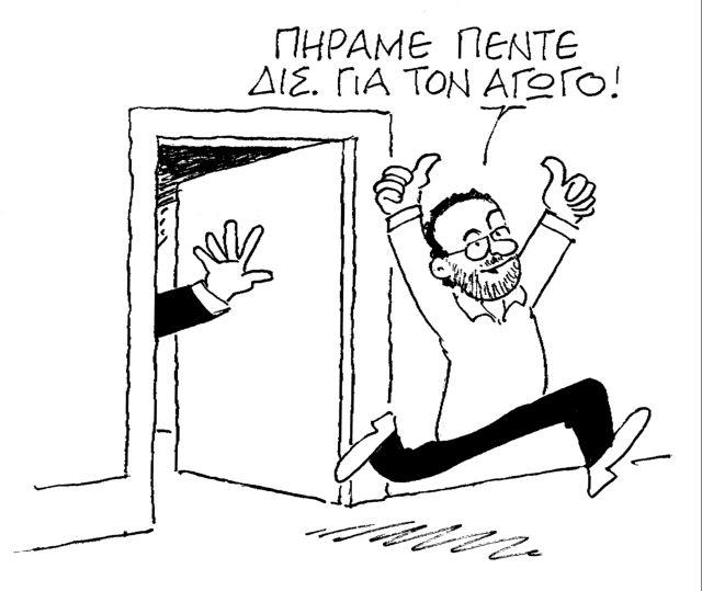Ο Κώστας Μητρόπουλος σατιρίζει την επικαιρότητα 25-04-2015,1 | tanea.gr