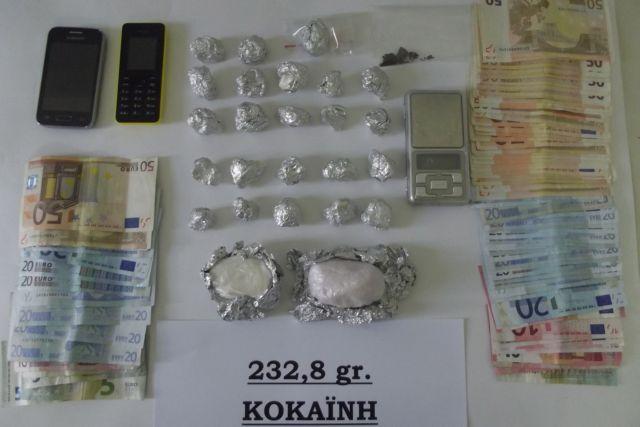 Ρόδος: Στο φως υπόθεση διακίνησης «σκληρών» ναρκωτικών   tanea.gr