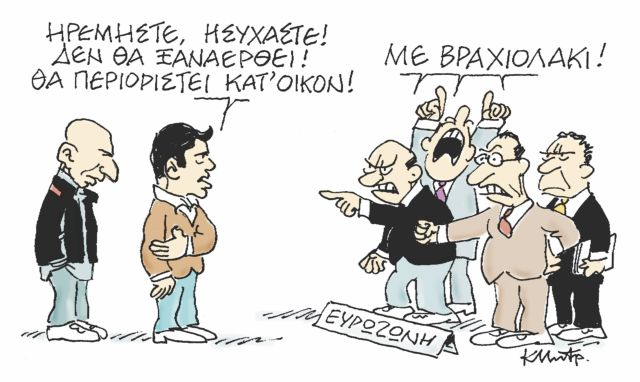 Ο Κώστας Μητρόπουλος σατιρίζει την επικαιρότητα 28-04-2015,1 | tanea.gr