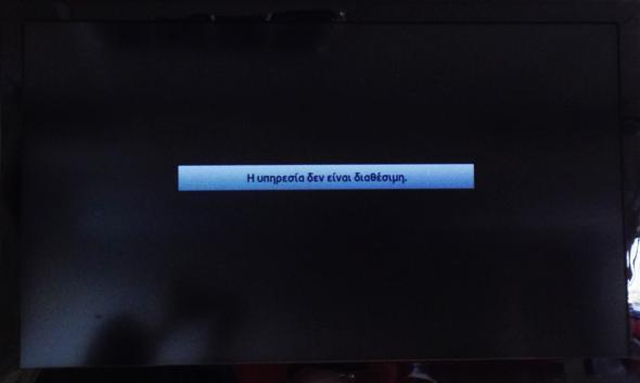 Παραιτήσεις από την ΕΕΤΤ για το «μαύρο» στα ιδιωτικά κανάλια ζήτησε ο Σπίρτζης   tanea.gr