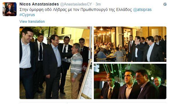 Τσίπρας και Αναστασιάδης στους δρόμους της Λευκωσίας συνομιλούν με πολίτες   tanea.gr