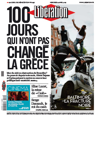 «Οι 100 ημέρες που δεν άλλαξαν την Ελλάδα» | tanea.gr