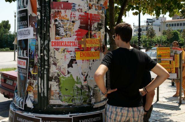 Θεσσαλονίκη: Εισαγγελέας για τις υπαίθριες διαφημίσεις | tanea.gr