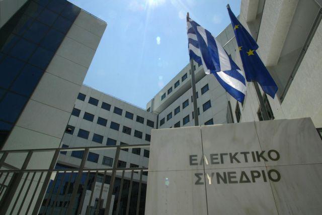 Αντισυνταγματική η εισφορά αλληλεγγύης στις συντάξεις με απόφαση του Ελεγκτικού Συνεδρίου | tanea.gr