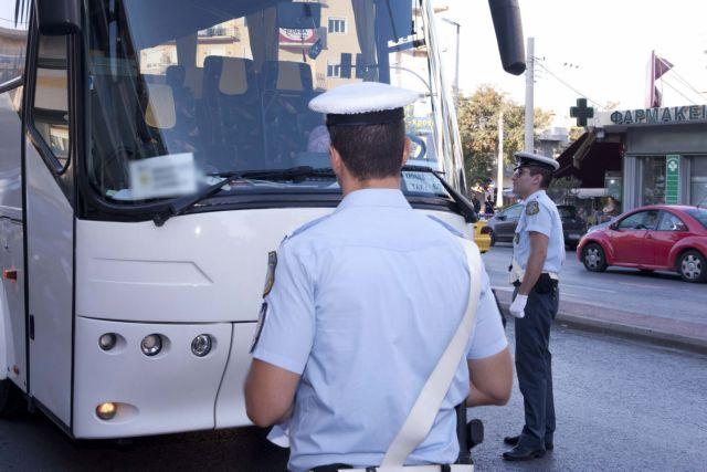 Ετοιμάζουν μειώσεις στα πρόστιμα για παραβάσεις του Κώδικα Οδικής Κυκλοφορίας   tanea.gr