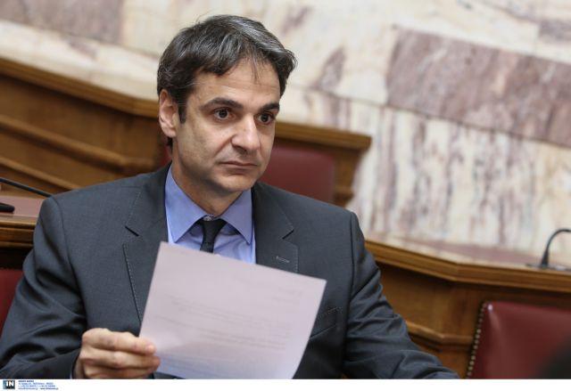 Μητσοτάκης: «Ζήτημα δεδηλωμένης εάν ο ΣΥΡΙΖΑ χάσει πάνω από 13 βουλευτές» | tanea.gr