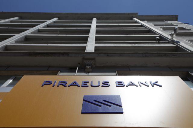 Τράπεζα Πειραιώς: Καθαρά κέρδη 23 εκατ. ευρώ στο α' τρίμηνο   tanea.gr
