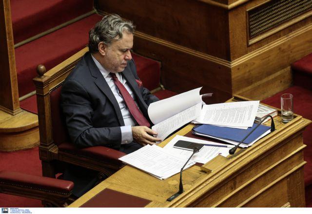Νέο θεσμικό πλαίσιο για την οριστική παύση και την αργία στο Δημόσιο | tanea.gr