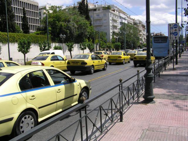 Αθήνα: ΑΛΤ (Αποκλειστικές Λωρίδες Ταξί) | tanea.gr