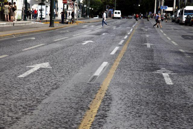 Κυκλοφοριακές ρυθμίσεις την Κυριακή 10 Μαΐου στο κέντρο της Αθήνας   tanea.gr