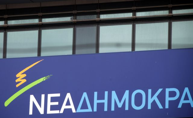 ΝΔ για ΕΡΤ: Ο λαός θα απολαύσει την κομματική προπαγάνδα του ΣΥΡΙΖΑ | tanea.gr
