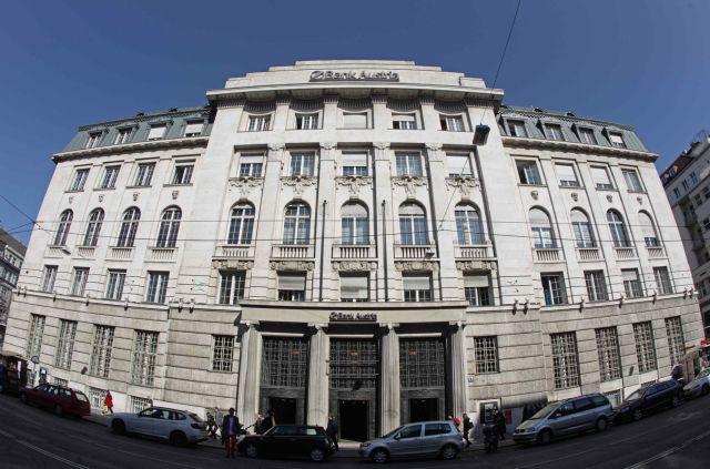 Η Βιέννη έχει εισπράξει από την Ελλάδα πάνω από 100 εκατ. ευρώ σε τόκους   tanea.gr