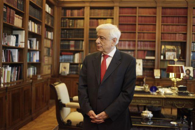 Παυλόπουλος: «Η πορεία της χώρας στην Ευρωζώνη θα συνεχιστεί» | tanea.gr
