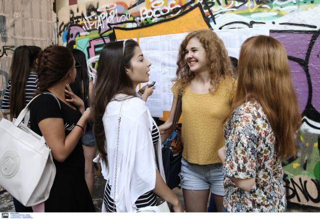 Χαμηλότερες βάσεις στις περιζήτητες σχολές | tanea.gr