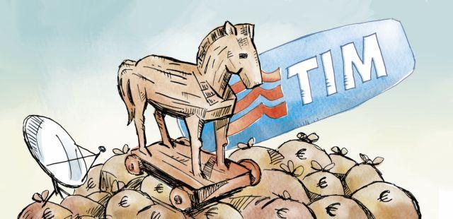 «Σχέδιο Τροία» κατά ΤΙΜ: Ο δούρειος ίππος των ξένων funds και ο ινδός μεγιστάνας | tanea.gr