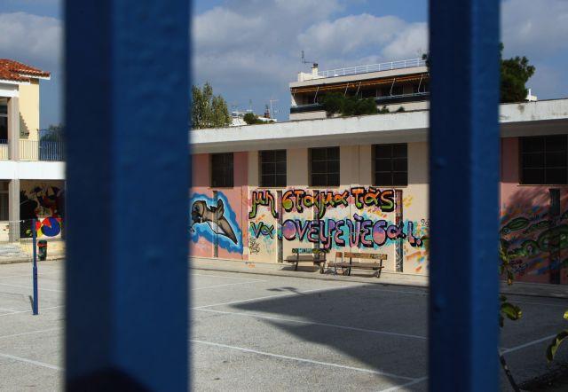 Στον αέρα η νέα σχολική χρονιά με παγωμένες τις τοποθετήσεις εκπαιδευτικών | tanea.gr