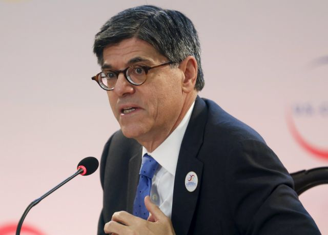Ερχεται Ευρώπη ο υπουργός Οικονομικών των ΗΠΑ να συζητήσει για την Ελλάδα | tanea.gr