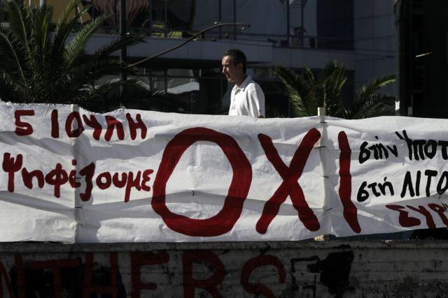 Πάνω από 300 πανεπιστημιακοί τάσσονται υπέρ του «όχι» στο δημοψήφισμα | tanea.gr