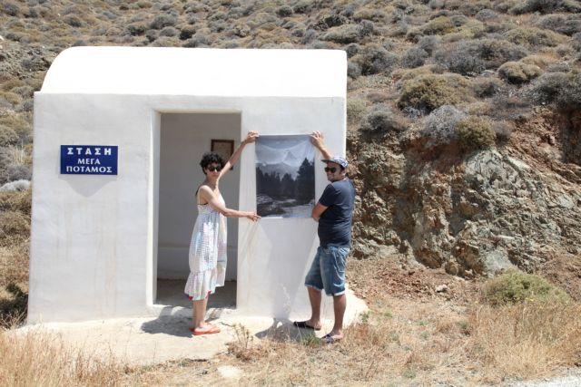 Οταν η διαμονή στην Ελλάδα γίνεται τέχνη   tanea.gr