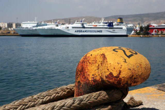 Εργατικό δυστύχημα στο λιμάνι Κερατσινίου | tanea.gr